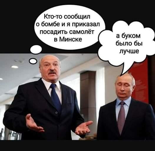 Россия не пускает в свое воздушное пространство лайнеры, которые облетают Беларусь - Цензор.НЕТ 8204