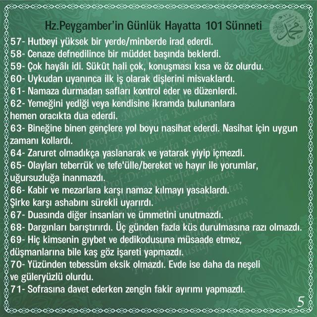 su-nnet-57-71