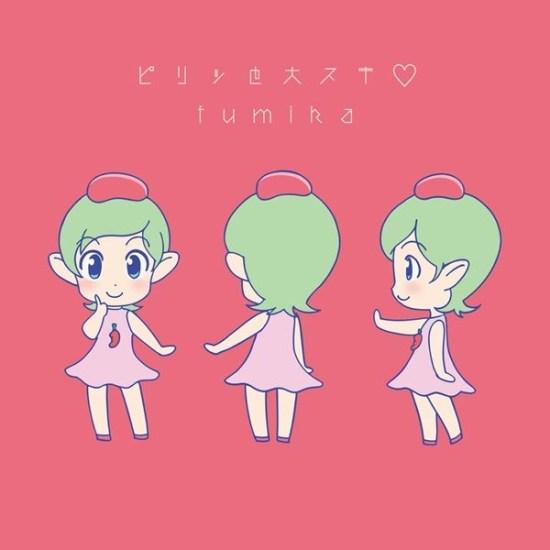 [Single] fumika – Piritto Daisuki