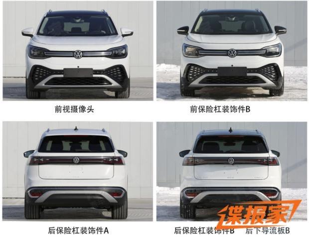 2021 - [Volkswagen] ID.6 - Page 5 26857-A8-F-EBB6-4-B6-C-B763-BFF6548-C582-E