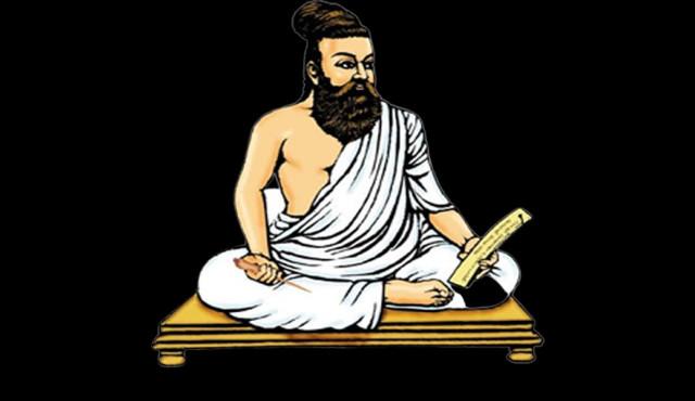 kisspng-tirukkua-tamil-literature-batu-caves-clip-ar-5b1349ba500046-removebg-preview.jpg