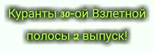 Text-Art-210321113834-jpg.jpg