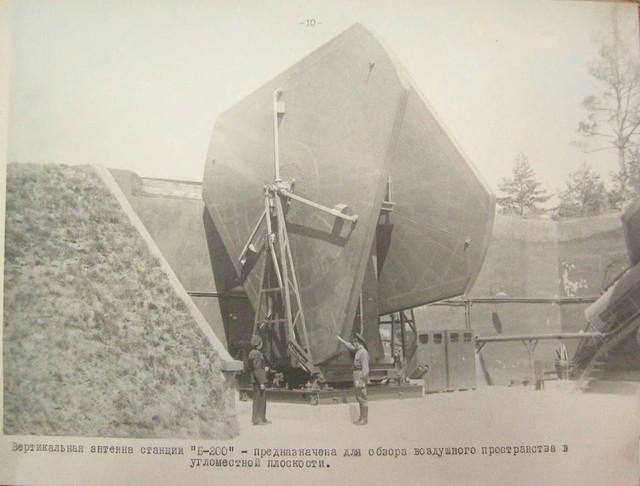 s-25-010