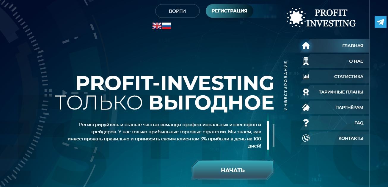Profit Investing