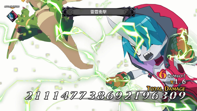 Topics tagged under disgaea_6 on 紀由屋分享坊 02