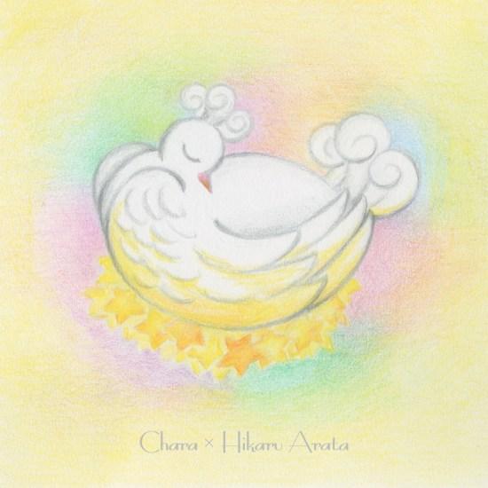 [Single] Chara – Aisuru Toki