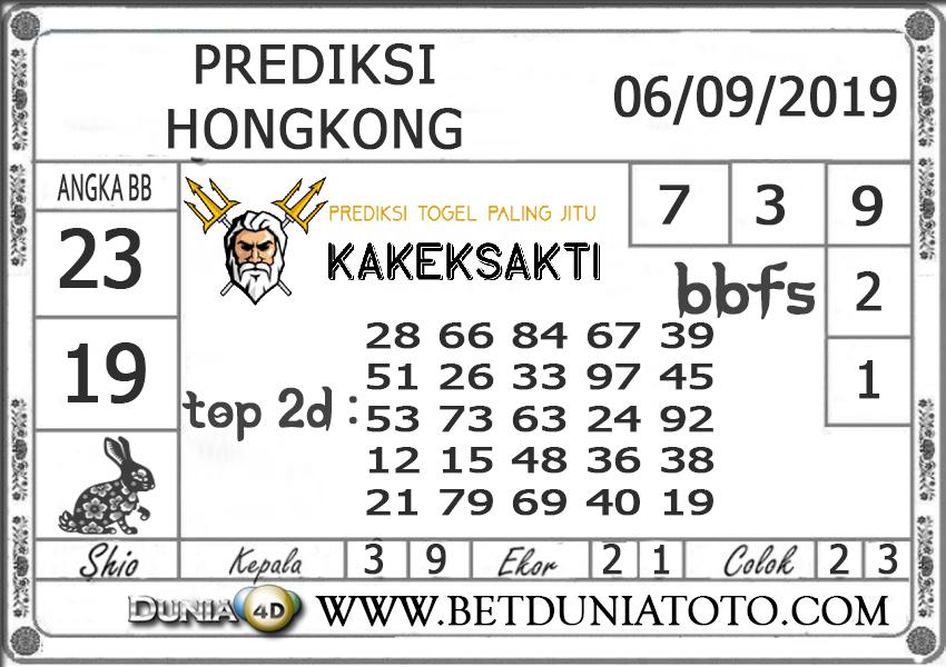 "Prediksi Togel ""HONGKONG"" DUNIA4D 06 SEPTEMBER 2019"