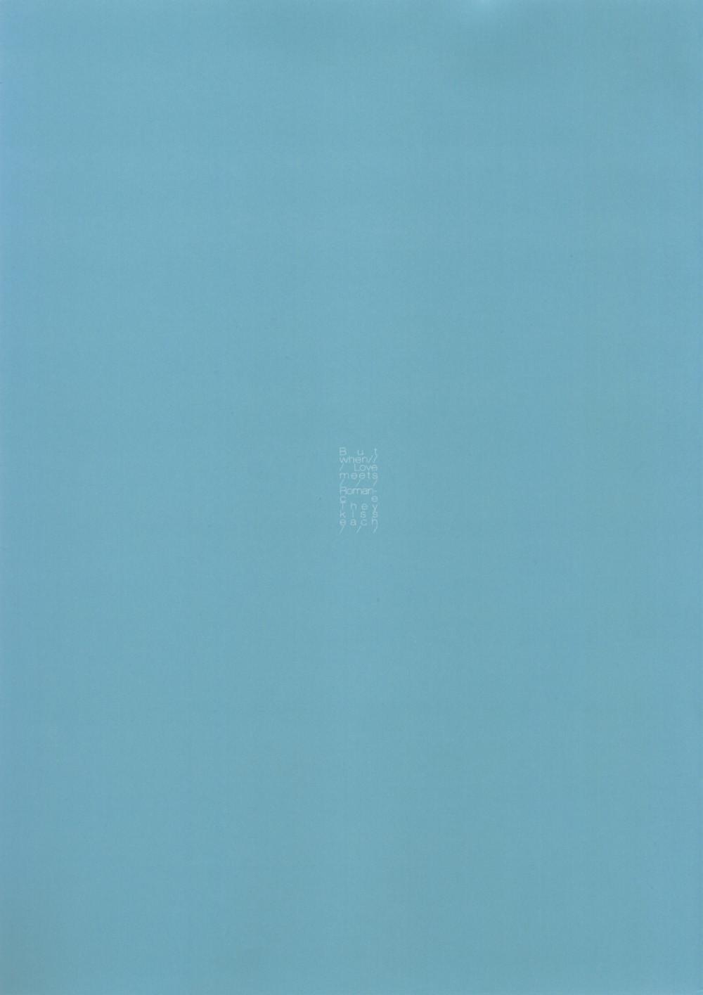 月刊 さとう珠緒 Special 写真集 ham-tamao023