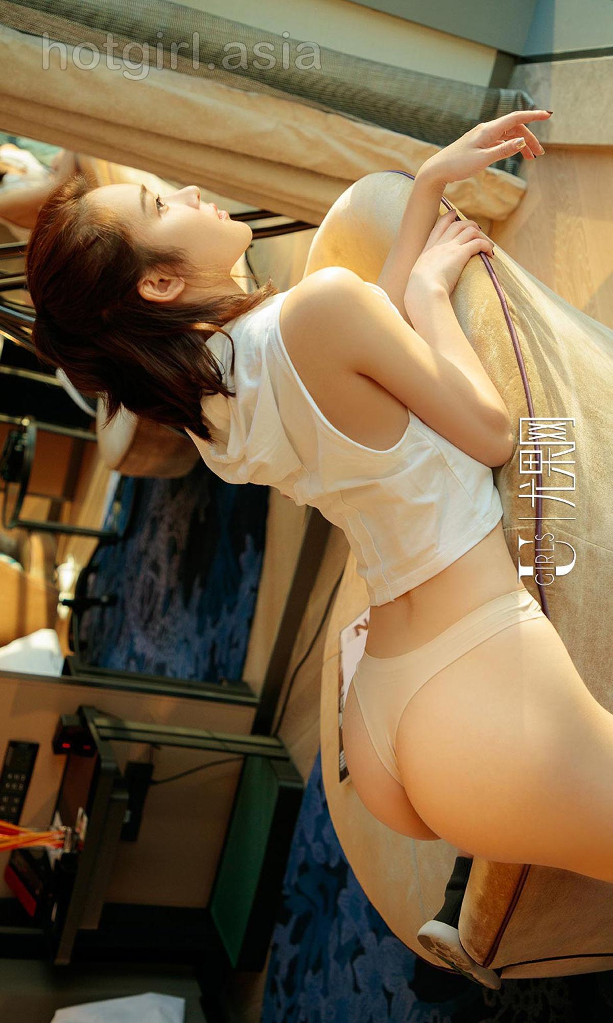 [Ugirls 爱 尤物] No.946 Xiao Qiao-Winter Sunshine Photo Album