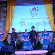 Tvori-Dobro-Koncert-Shilka-30-04-21-146