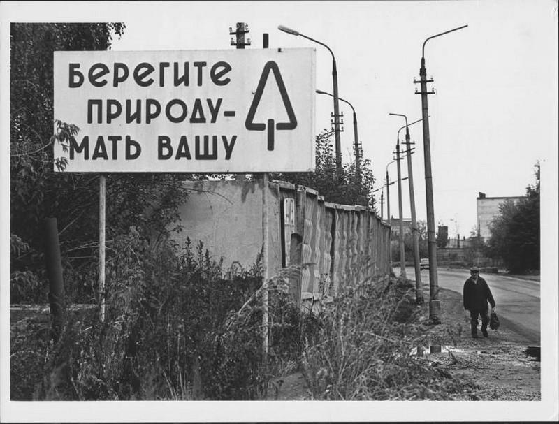 Фотограф Виктор Ахломов 55