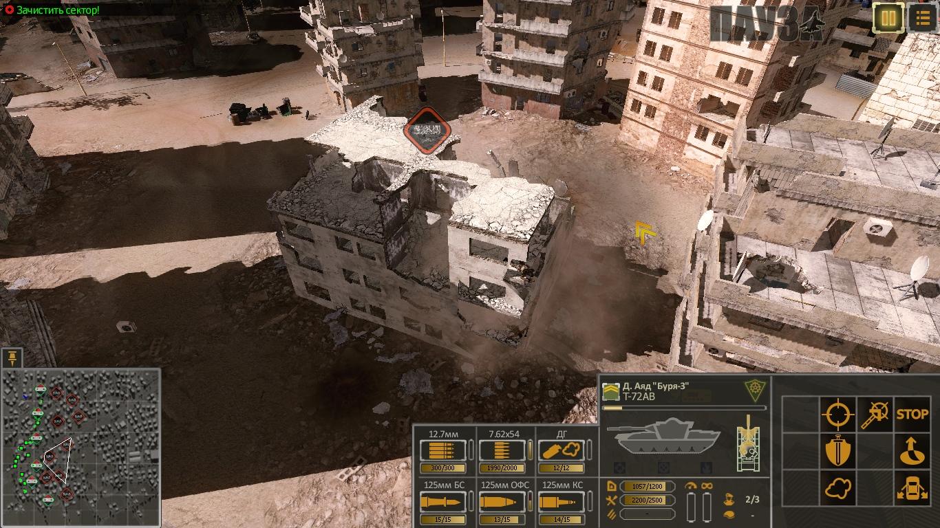 Syrian-Warfare-2021-02-18-02-45-01-683