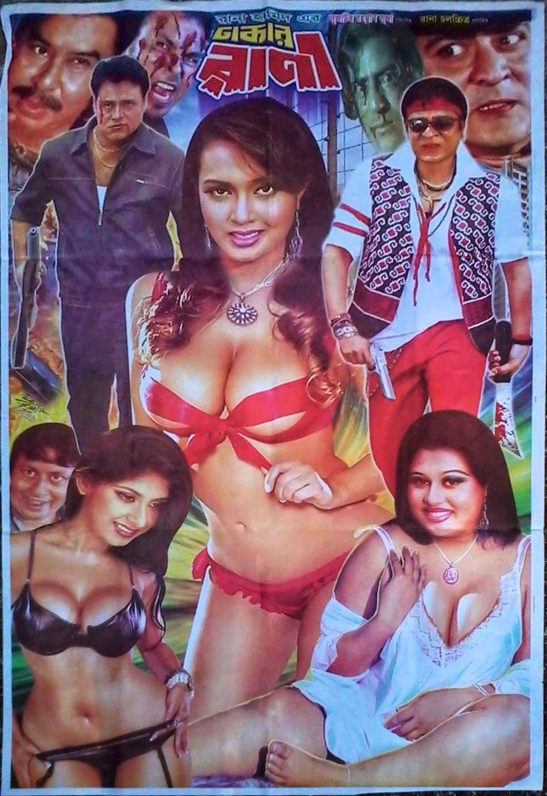 18+ Dhakar Rani 2020 Bengali Hot Movie 720p HDRip 1.2GB   400MB Download