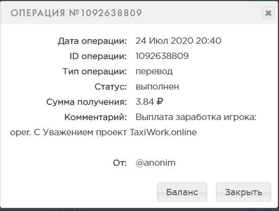 TaxiWork - taxiwork.online Image