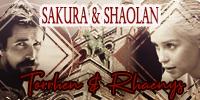 Banque des Récompenses du Forum Sakura1