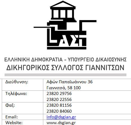 2020-04-04-115317