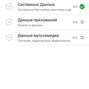 Screenshot-2016-10-30-14-58-43