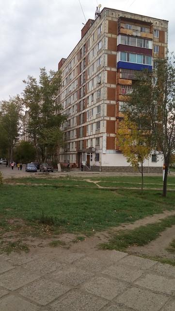 город Рудный Кустанайская область Казахстан Сентябрь 2019.jpg