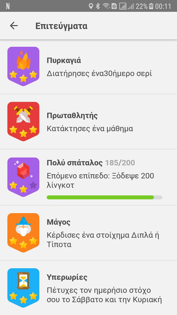 Screenshot 20180917 001120