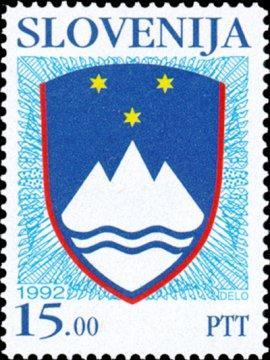 Slovenia stamps 017-grb-republike-slovenije