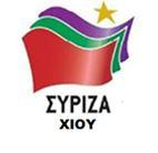 ΣΥΡΙΖΑ ΧΙΟΥ: Η ΚΥΒΕΡΝΗΣΗ ΕΙΝΑΙ ΟΛΟΦΑΝΕΡΟ ΕΧΕΙ ΑΠΟΤΥΧΕΙ ΟΙΚΤΡΑ ΚΑΙ ΣΤΟ ΘΕΜΑ ΤΟΥ ΠΡΟΣΦΥΓΙΚΟΥ - ΜΕΤΑΝΑΣΤΕΥΤΙΚΟΥ