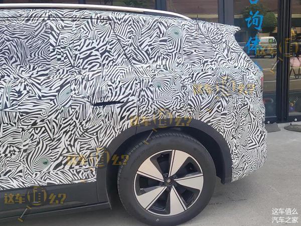 2021 - [Volkswagen] Lounge SUVe 041-E29-A5-16-E7-463-A-95-A1-003-E96106-C49