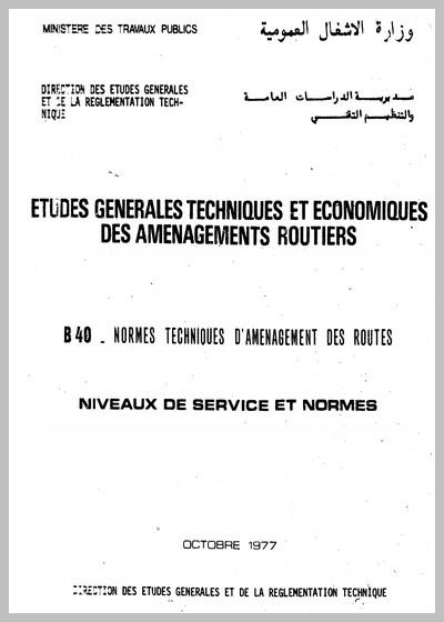 Etudes générales techniques et économiques des aménagements routiers