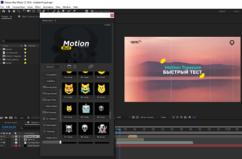 Motion Treasure 24921003 - Project & Script for After Effects (Videohive)