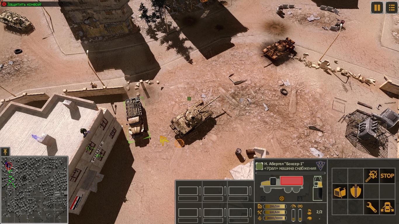 Syrian-Warfare-2021-02-10-04-36-08-421