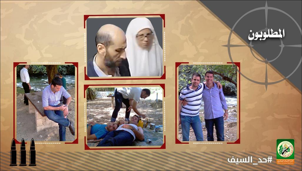 """صور نشرتها """"القسام"""" لعدد من أفراد القوة الإسرائيلية الخاصة التي نفذت عملية التسلل في خان يونس"""