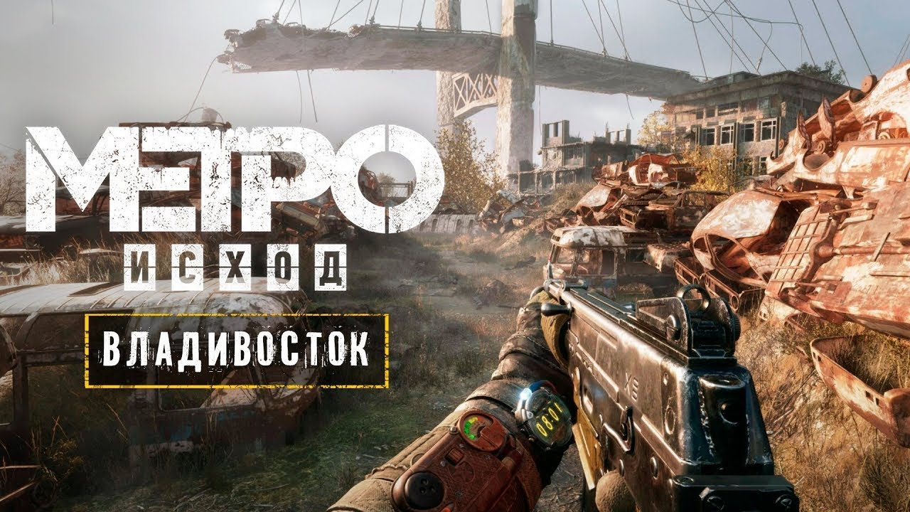 Metro Exodus - где найти все записи в DLC История Сэма?