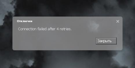 Не пускает на сервер с NoSteam клиента