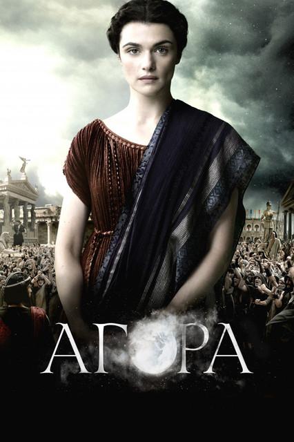 Смотреть Агора / Agora Онлайн бесплатно - Действие происходит в Александрии (Египет), в конце эпохи Римской империи. Христианство...
