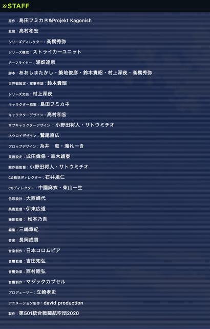 Screenshot-2020-03-29-Rt-B