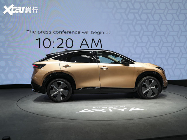 2020 - [Nissan] Ariya [PZ1A] - Page 4 BACFE416-221-A-438-B-9132-090-EC7-BCFCBE