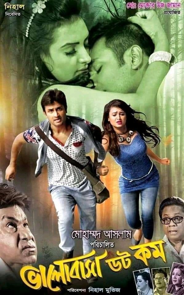 Bhalobasha Dot Com 2020 Bangla Movie 720p BluRay 900MB MKV *Bongo PRINT*