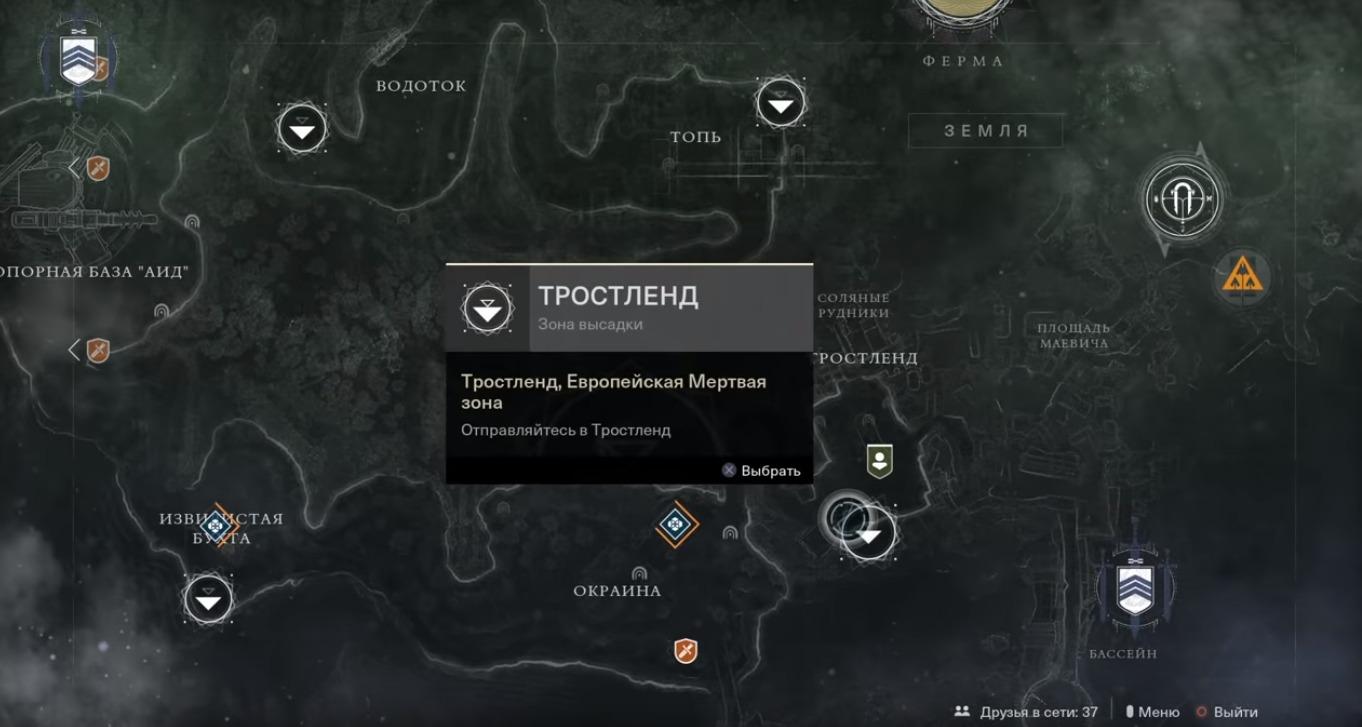 Destiny 2 - как получить Шип (Торн)?