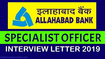 Allahabad Bank SO Interview Letter 2019