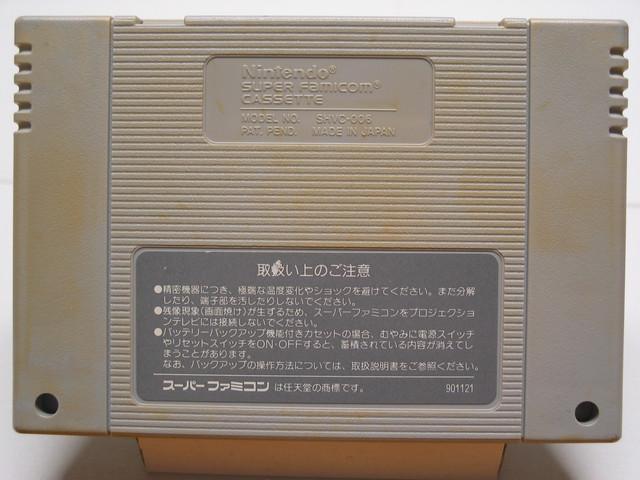 SFC-3920