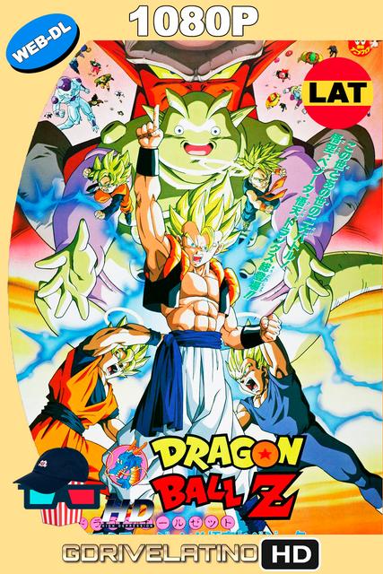 Dragon Ball Z: La fusión de Goku y Vegeta (1994) WEB-DL 1080p Latino-Japonés MKV