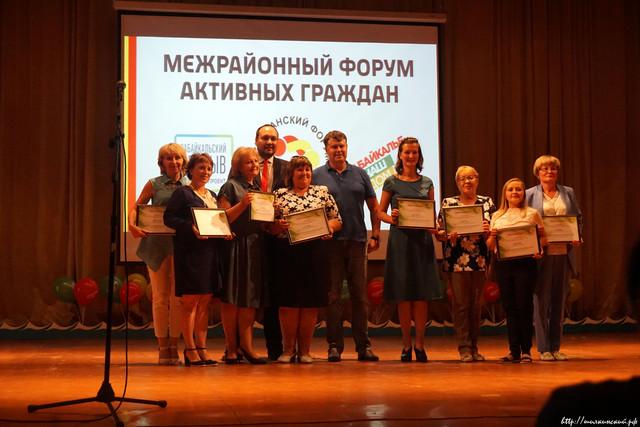 Grajdansriy-Forum2019-Baley337