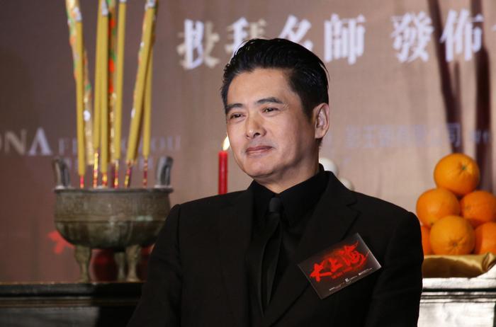 Гонконгский актер Чоу Юньфат пожертвует $722 млн на благотворительность