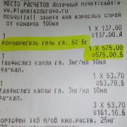bc940be4-da4a-496b-bf93-f483d211fae9.jpg