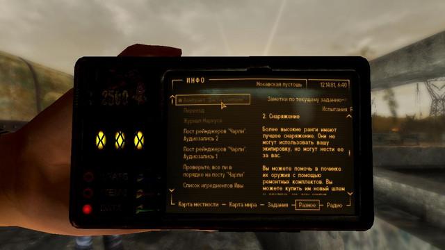 Fallout-NV-2021-03-29-21-31-18-24