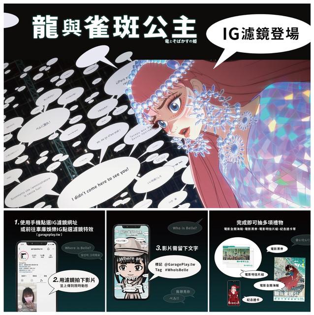 Topics tagged under 新聞情報 on 紀由屋分享坊 IG