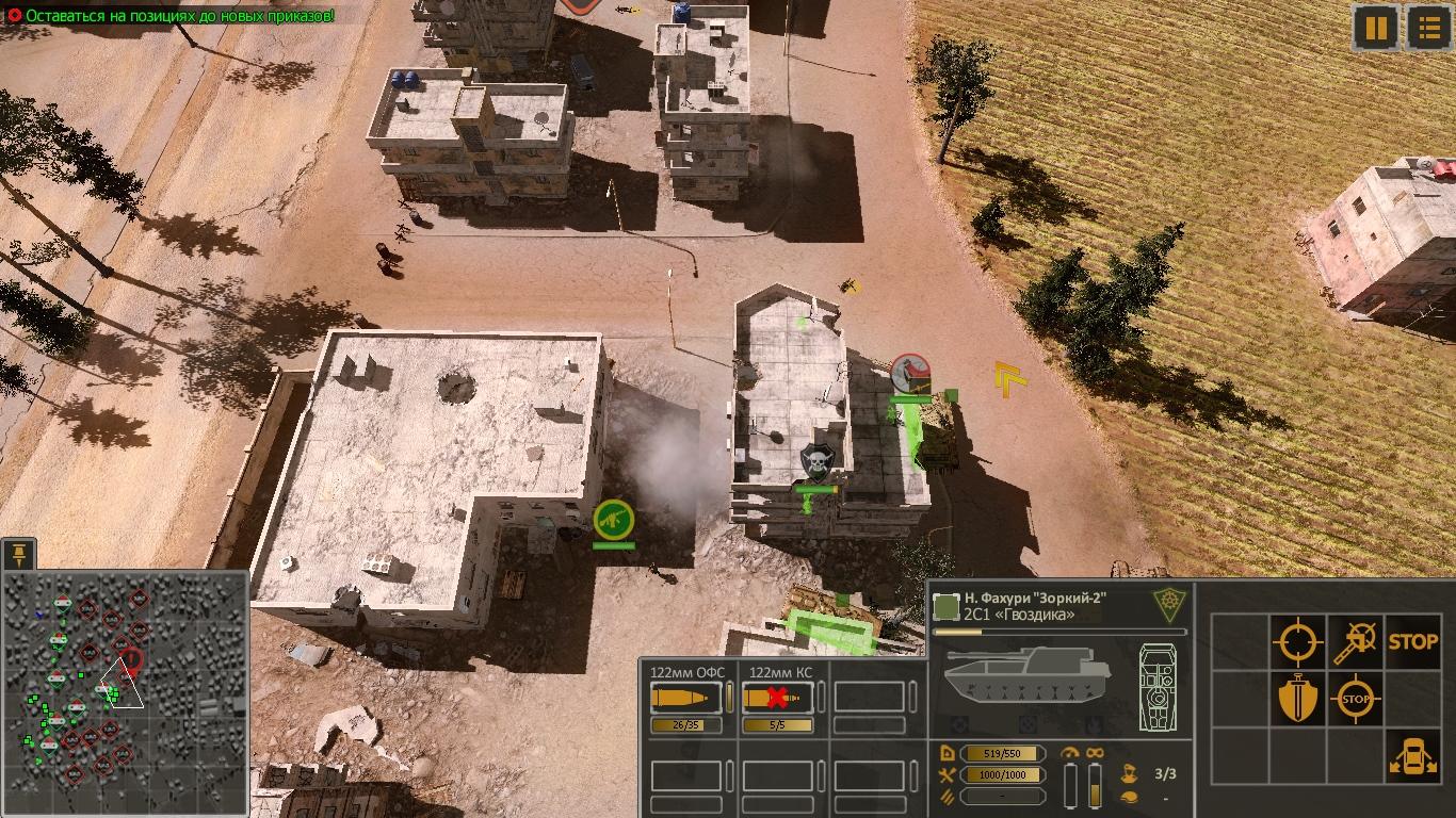Syrian-Warfare-2021-02-19-04-28-34-650