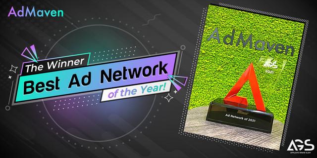 Admaven - شركة إعلانات للناشرين و المعلنين  1200x600