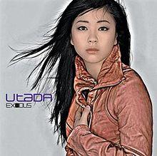 220px-Exodus-JP-USA
