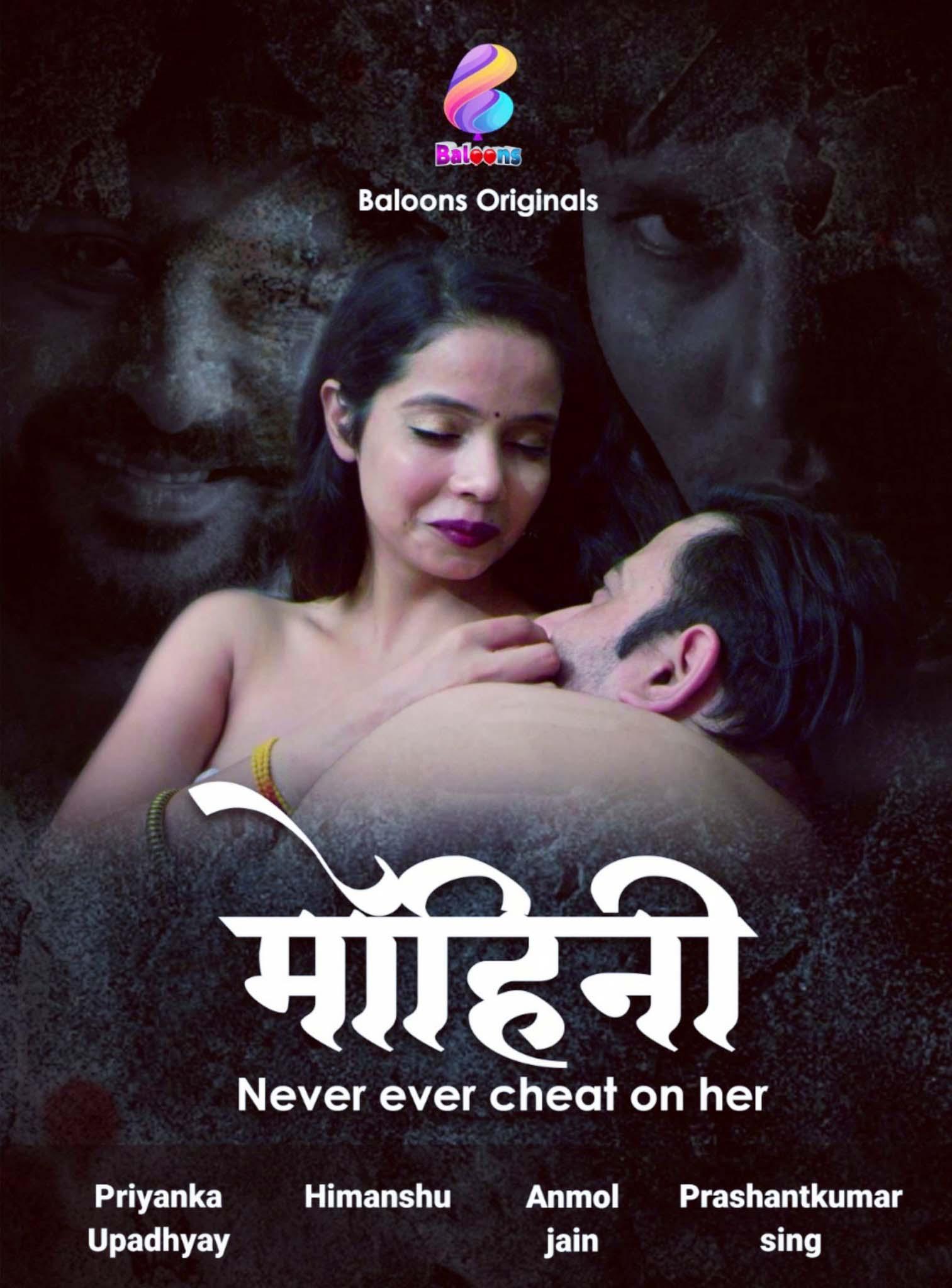 Mohini 2020 Hindi S01E01 Balloons Web Series 720p HDRip 100MB Download