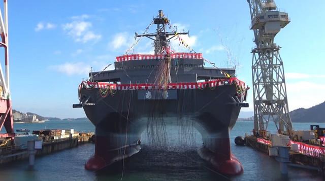 New-Hibiki-class-SURTASS-Ocean-Surveillance-Ship-Launched-for-JMSDF-2-1024x571